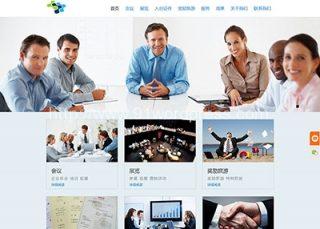 itibs 会议 展览 旅游 活动 娱乐 企业 政府 WordPress中英文模板主题