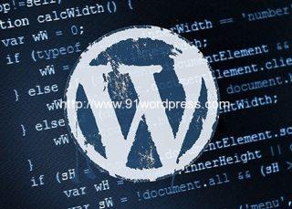 WordPress开发教程:更改WordPress后台LOGO及链接